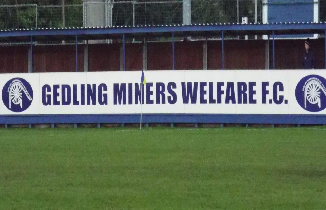 Photo of MATCH REPORT: West Bridgford 1-2 Gedling Miners Welfare