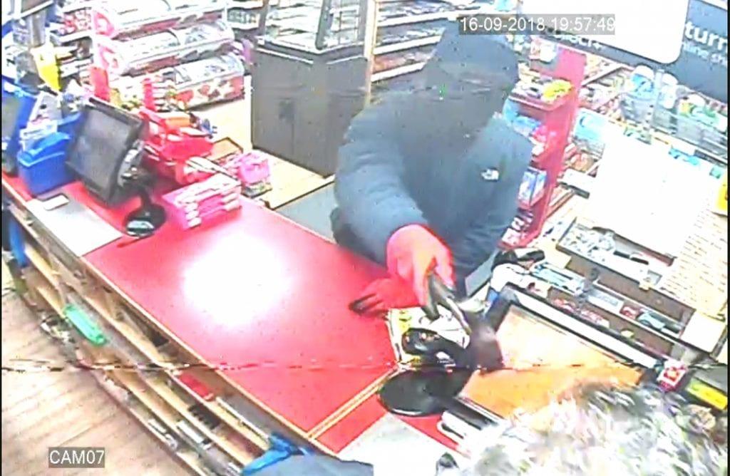 https://www.gedlingeye.co.uk/wp-content/uploads/2018/10/Mapperley-robbery-main-1024x668.jpg