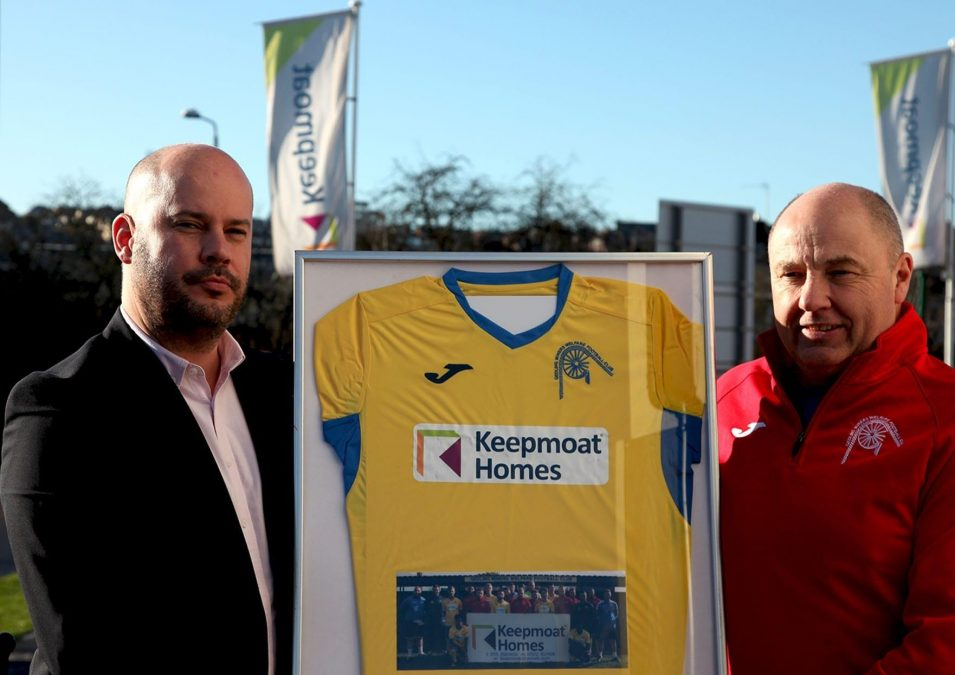 Photo of Gedling Miners Welfare score new sponsorship deal with homebuilding giant
