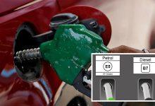 Photo of The E5, B7, E10 petrol and diesel labels appearing on pumps in Gedling borough – here's what they mean