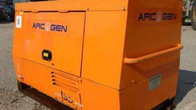 Photo of Police appeal after machinery stolen from business park in Netherfield