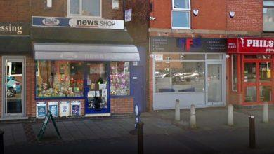 Photo of Cigarettes stolen after break-in at Carlton newsagents