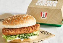 Photo of You can try the new KFC vegan burger in Netherfield and Mapperley from Thursday