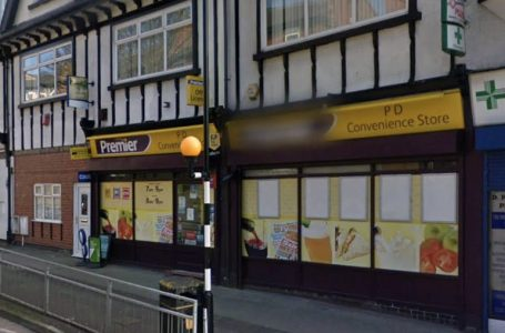PICTURED: Premier Stores in Mapperley