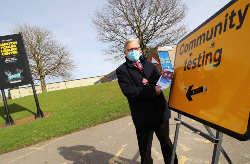 Community coronavirus test centre opens at Carlton Forum Leisure Centre